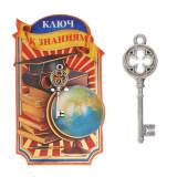 """Ключ """"К знаниям"""", 8.5 х 5,5 см"""